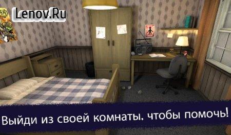 Ice Scream: Horror Neighborhood v 1.1.0 b16 (God mod)