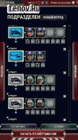 911 Operator v 4.03.24 (Mod Money/Unlocked)