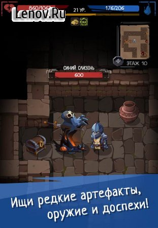Roguelike RPG Offline - Order of Fate v 0.0.89 Мод (Free Shopping/Immortality)