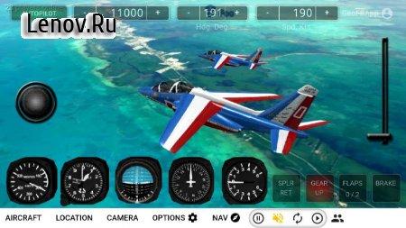 GeoFS - Flight Simulator v 1.7.0 Мод (полная версия)