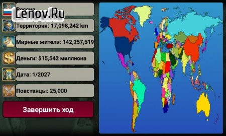 World Empire 2027 v WE_1.4.8 Мод (Buy something on the black market to get a lot of money)