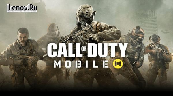 Старт Call of Duty Mobile побил рекорд по скачиванию