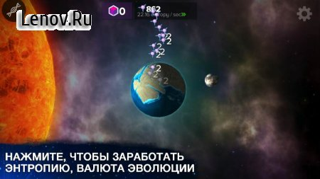 Cell to Singularity - Evolution Never Ends v 6.10 Мод (Бесплатные покупки)