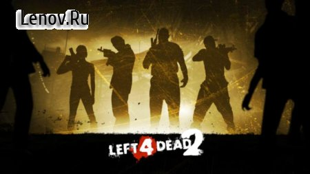 Left for Dead 2 v 2.0 Мод (endless ammo)