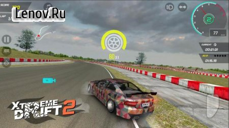 Xtreme Drift 2 v 2.2 Мод (Unconditional use of gold coins to buy)