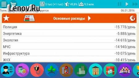 Belarus Simulator 2 v 1.0.3 (Mod Money)