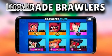 Box Simulator for Brawl Stars: Open That Box! v 7.3 Мод (полная версия)
