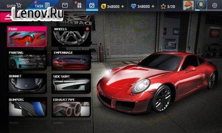 Street Racing HD v 1.9.9 Мод (Free Shopping)