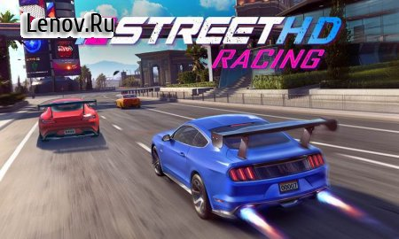 Street Racing HD v 1.5.9 Мод (Free Shopping)