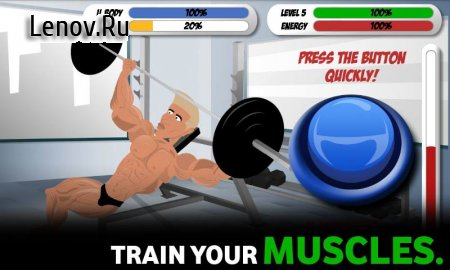 Bodybuilding and Fitness game - Iron Muscle v 1.13 Мод (Unlimited energy)