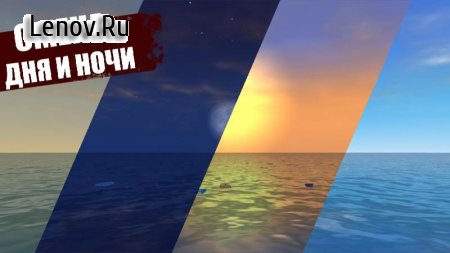 Last Day on Raft: Ocean Survival v 0.41.1b Мод (Unlimited gold coins)