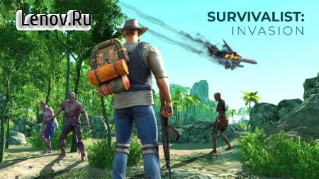 Survivalist: invasion PRO v 0.0.223 Мод (Unlimited gold coins)