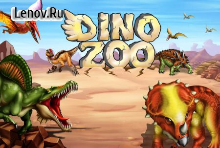 Dinosaur Zoo v 11.06 Мод (gold coins/food/gems)