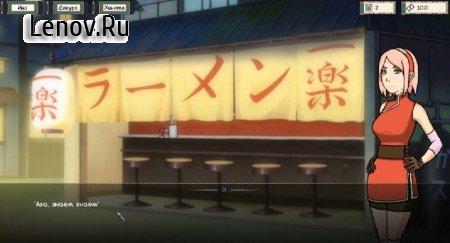NARUTO: Kunoichi Trainer (18+) v 0.13.2 Мод (полная версия)