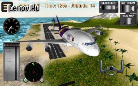 Flight Simulator: Fly Plane 3D v 1.32 Мод (Unlock the aircraft)