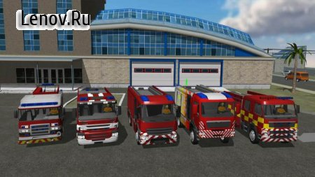Fire Engine Simulator v 1.4.7 Мод (Money)