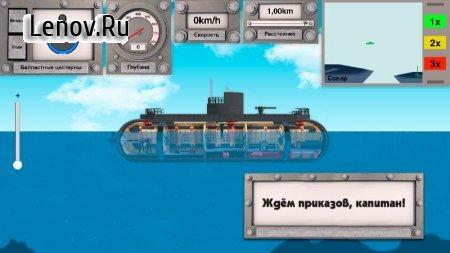 Nuclear War Submarine inc - Battleship Simulator v 2.0 Мод (Unlimited Money)