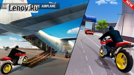 Airplane Pilot Car Transporter v 3.0.3 Мод (A lot of banknotes)