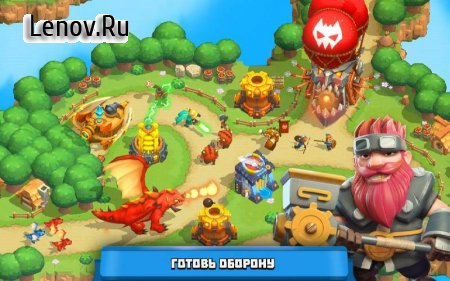 Wild TD: Tower Defense in Fantasy Sky Kingdom v 1.28.8 Mod (No CD for character skills)