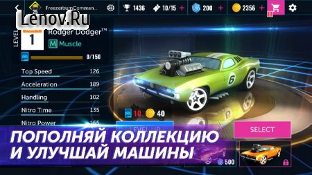 Hot Wheels Infinite Loop v 1.3.4 Мод (Speed up nitrogen filling)