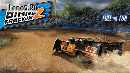 Dirt Trackin 2 v 1.0.03 Мод (Unlocked)