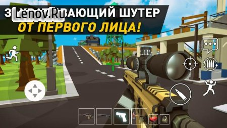 Pixel Danger Zone: FPS Shooter v 1.0.4 Мод (Speed up shooting)