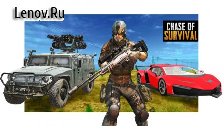 Chase Of Survival: Intense Action Shooting War v 1.0 Мод (Unlimited Cash/Gold Coins/Diamonds)