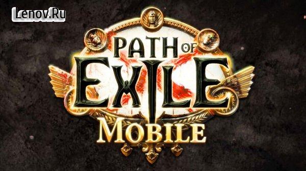 Анонс выхода Path of Exile на мобильных устройствах