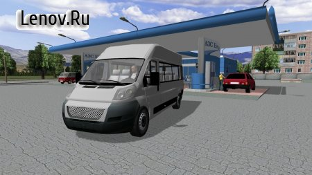 Minibus Simulator 2017 v 7.3.0 Мод (Money/Unlocked)
