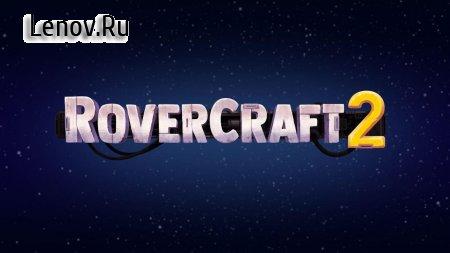 Rovercraft 2 v 0.3.1 (Мод меню)