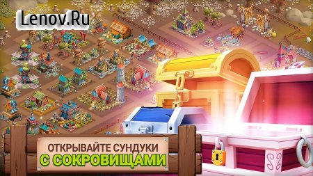 Fantasy Forge: World of Lost Empires v 1.8.2 Мод (много денег)