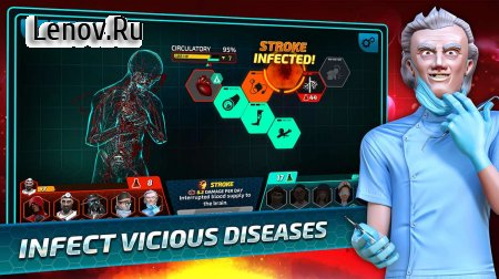 Bio Inc. Nemesis - Plague Doctors v 1.60.594 Мод (stupid bots)