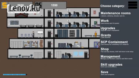 SCP - The Builder v 3.2.0.0 Мод (money/diamonds)