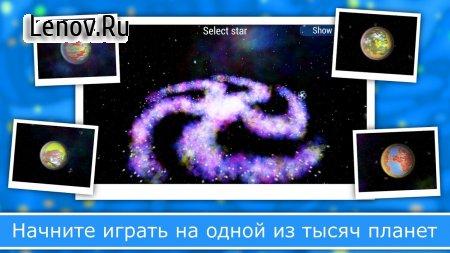 Evolution of Species 2 v 1.0.5 Мод (Free Shopping/No ads)