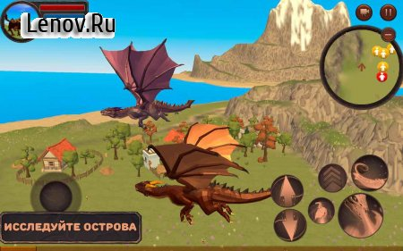 Dragon Simulator 3D: Adventure Game v 1.07 Мод (Unlimited coins)