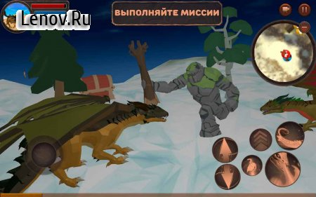 Dragon Simulator 3D: Adventure Game v 1.091 Мод (Unlimited coins)