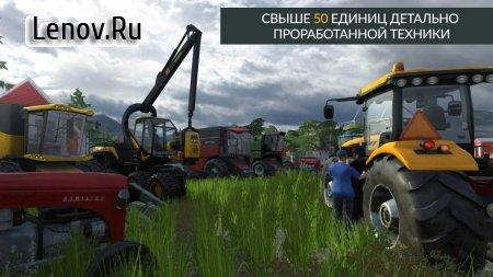 Farming PRO 3 v 1.2 Мод (Unlimited money/diamond)