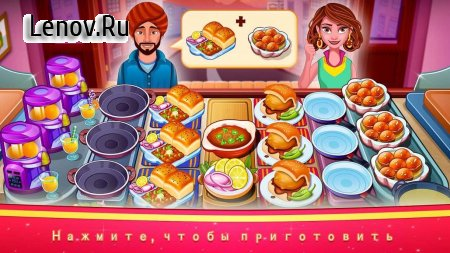 Indian Cooking Star: Chef Restaurant Cooking Games v 2.5.5 (Mod Money)