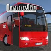 Автобус Simulator : Ultimate v 1.2.5 Мод (много денег)