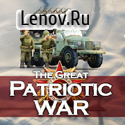 Frontline: The Great Patriotic War v 0.2.5 Мод (Free Shopping)