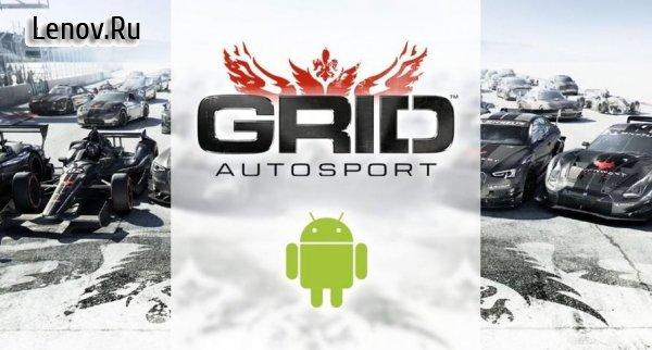 Официально вышла игра GRID Autosport на OS Android