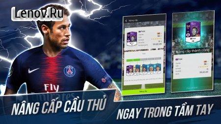 FIFA Online 4 M by EA SPORTS™ v 0.0.27 Мод (полная версия)