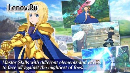 Sword Art Online Alicization Rising Steel v 2.1.1 Mod (God Mode/Damage x1 - x100)