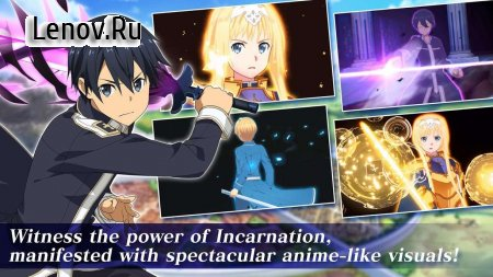 Sword Art Online Alicization Rising Steel v 1.10.1 Mod (God Mode/Damage x1 - x100)
