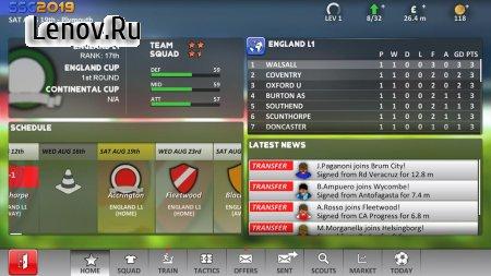 Super Soccer Champs 2020 v 2.2.15 Mod (Premium)