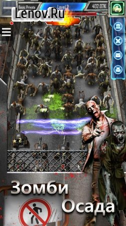 Zombie Tower Defense: Idle Game v 1.0.1 Мод (Unlimited Money/Diamonds)