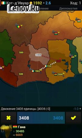 Age of Civilizations Africa v 1.1621 Мод (полная версия)