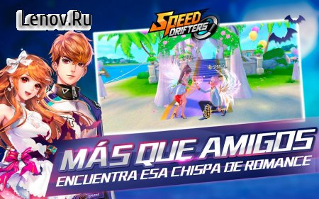Garena Speed Drifters v 1.10.5.14406 Мод (Teleport forward)