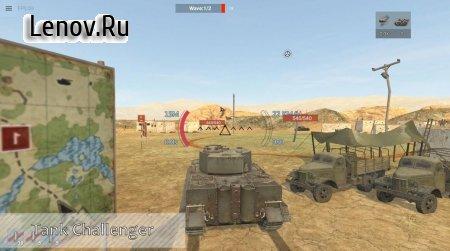 Panzer War v 2020.8.4.2 Мод (Free Shopping)