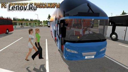 Автобус Simulator : Ultimate v 1.3.0 Мод (много денег)